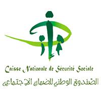 Concours CNSS Caisse Nationale de Sécurité Sociale pour le recrutement de 73 Cadres – 2021 – مناظرة الصندوق الوطني للضمان الاجتماعي لإنتداب 73 كاتب أول