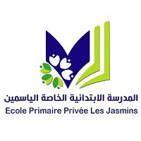 Ecole Primaire Privée Les Jasmins recrute des Enseignants