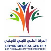 Le Centre Médical Etranger Libyen recherche Plusieurs Profils – 2021 – المركز الطبي الليبي الأجنبي ينتدب عناصر تمريض و أطباء