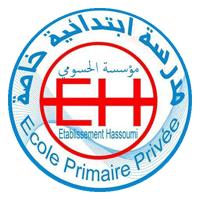 École Primaire Privée Hassoumi recrute Chauffeur