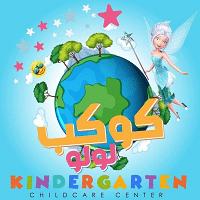 Kawkeb Loulou recrute des Animatrices