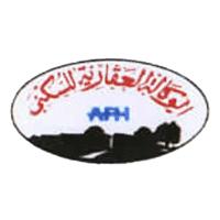 Clôturé : Concours AFH pour le recrutement de 20 Cadres Supérieurs