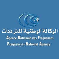 Clôturé : Concours Agence Nationale des Fréquences pour le recrutement de 3 Ouvrier