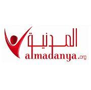Almadanya Tunisie : Photographes