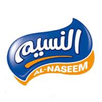 AlNaseem recrute Responsable Supply Chain
