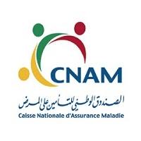مناظرة الصندوق الوطني للتأمين على المرض لانتداب55 عون حراسة