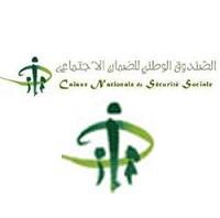 Clôturé : Concours CNSS Caisse Nationale de Sécurité Sociale pour le recrutement de 601 Poste