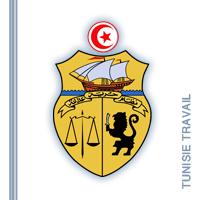 Clôturé : Concours Ministère de l'Enseignement Supérieur pour le recrutement de 50 Technologues Session 2014