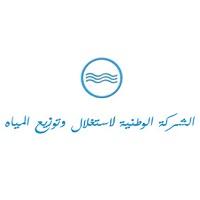 مناظرة الشركة الوطنية لاستغلال و توزيع المياه لانتداب 756 إطارا وعونا