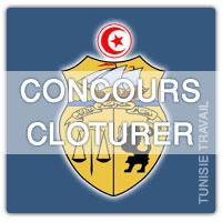 Clôturé : Concours Ministère de la Formation Professionnelle et de l'Emploi recrutement de secrétaires dactylographes