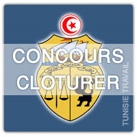 Clôturé : Concours : وزارة الصناعة والتكنولوجيا : انتداب 3 كتبة