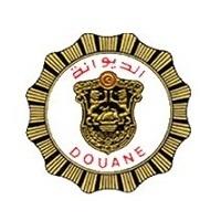 Clôturé : Concours Douane pour le recrutement de 50 Sous-Lieutenants des Douanes