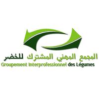 Clôturé : Concours Groupement Interprofessionnel des Légumes pour le recrutement de 2 Ingénieurs et 4 Techniciens