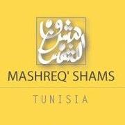 Association Un Toit pour Tous Tunisie : Chargé(e) de Projets