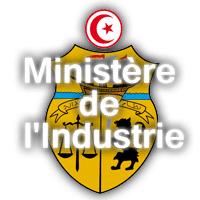 Clôturé : Concours Ministère de l'Industrie pour le recrutement de 3 Techniciens
