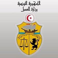 Concours Ministère de la Justice pour le recrutement de 100 Auditeurs de Justice