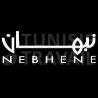 Nebhene recrute Commerciaux Terrain
