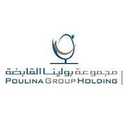 Poulina Group Holding recrute Responsables GMS