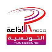 Clôturé : Concours : Radio Tunis 60 Profils