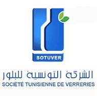 Sotuver recrute Responsable Logistique et Transport