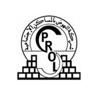 مناظرةشركة النهوض بالمساكن الاجتماعية سبرولسلانتداب 17اطار