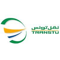Clôturé : Concours Transtu pour le recrutement de 229 Chauffeurs, 78 Receveurs (سائق / قابض)